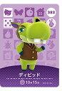 ショッピングどうぶつの森 どうぶつの森 amiiboカード 第4弾 No.383 ディビッド【中古】 【任天堂】【Nintendo】