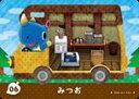 とびだせ どうぶつの森 amiibo+ 06 みつお【中古】 【任天堂】【Nintendo】