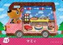 とびだせ どうぶつの森 amiibo+ 13 マミィ【中古】 【任天堂】【Nintendo】