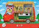 とびだせ どうぶつの森 amiibo+ 17 ネーヤ【中古】 【任天堂】【Nintendo】