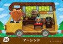 とびだせ どうぶつの森 amiibo+ 20 アーシンド【中古】 【任天堂】【Nintendo】