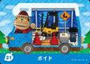 とびだせ どうぶつの森 amiibo+ 21 ボイド【中古】 【任天堂】【Nintendo】