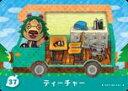 とびだせ どうぶつの森 amiibo+ 37 ティーチャー【中古】 【任天堂】【Nintendo】