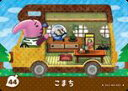 とびだせ どうぶつの森 amiibo+ 44 こまち【中古】 【任天堂】【Nintendo】