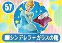 フルタ チョコエッグ ディズニーキャラクター5 57 シンデレラ+ガラスの靴 (シンデレラ)