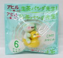 【未開封】生茶パンダ先生 マスコットストラップ 3 キリン 生茶 【中古】