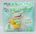 【未開封】生茶パンダ先生 マスコットストラップ 5 キリン 生茶 【中古】