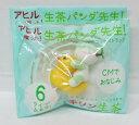 【未開封】生茶パンダ先生 マスコットストラップ 4 キリン 生茶 【中古】
