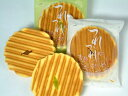焼き菓子つれづれ8個(バニラクリーム4個・抹茶クリーム4個)≪ギフトボックス≫