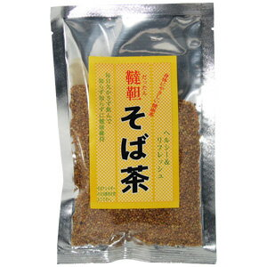 千年の香り千紀園だったんそば茶100g*メール便配送は承っておりません。(ダイエット健康健康食品健康