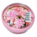 桜茶(さくら茶)40g*神奈川県小田原市の八重桜です