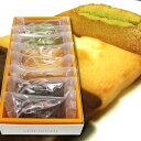 手土産やご進物にぴったり!焼き菓子フィナンシェ8個(バニラ3個・宇治抹茶3個・チョコレート2個)≪ギフトボックス≫