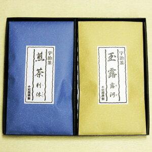 京都宇治茶套 1 * 1 茶