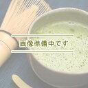 【茶道具・灰器】灰器 南蛮 炉用太仙窯