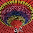 【千年の香り 千紀園】【茶道具・野点傘】野点傘 3尺●収納バッグ、傘立台はお選びください。(和食器 茶器 ギフト 景品 敬老の日 おじいちゃん おばあちゃん プレゼント 通販 楽天)
