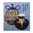 茶入 天下一丸壺 唐物写 仕服:吉野間道 陶若窯 茶入(茶道具 通販 楽天)