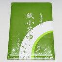 紙小茶巾 (20枚入) こころ懐紙本舗 茶巾(茶道具 通販 楽天)