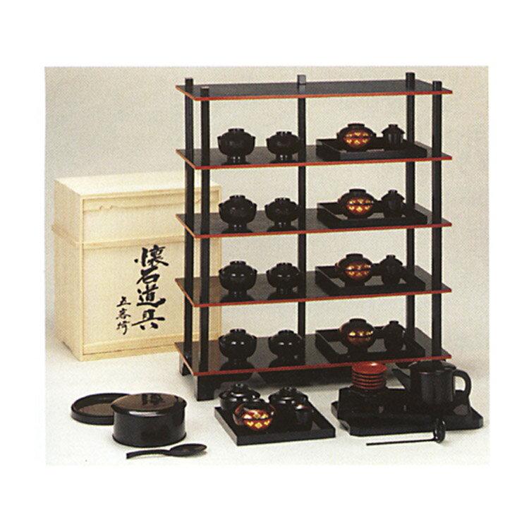 茶道具 懐石道具 五客揃 木製漆塗 (木箱付)●写真は使用例です。商品名以外の商品を載せていますが、それらは別売です。 中村宗悦 懐石道具(茶道具 通販 楽天)