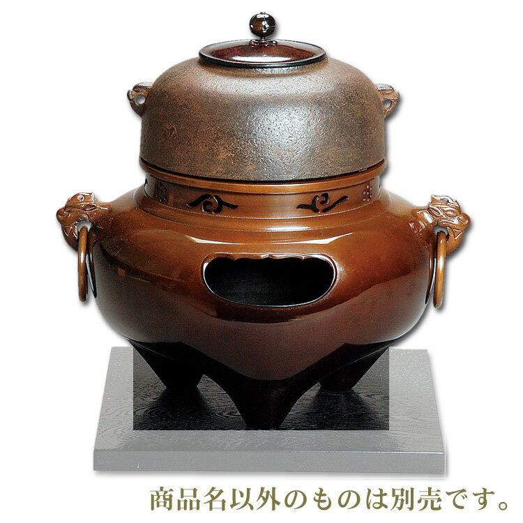 茶道具 平丸釜添 唐銅共耳鬼面風炉 勘渓・浄雲