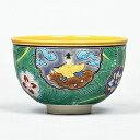 茶道具 抹茶茶碗(まっちゃちゃわん) 茶碗 古代黄交阯 牛 中村 翠嵐