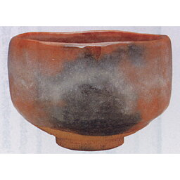 赤楽 小(茶箱向) 玉藻窯 赤楽 茶碗(茶道具 通販 楽天)