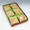 焼き菓子つれづれ12個(京都 宇治抹茶クリーム)≪ギフトボックス≫(お取り寄せ 抹茶スイーツ お菓子