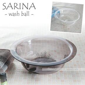 【サリナ】ウォッシュボール