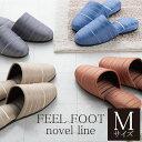 スリッパ /FEEL FOOT ノヴェルライン Mサイズ(全...