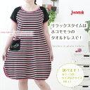 【ホコモモラ】JMミリアム タオルドレス M/Lサイズ (ブラック/グリーン/ピンク)【】