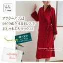 【 シビラ 】SBレティシア タオルドレスM/Lサイズ(グリーン/レッド)【】