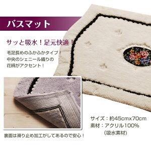 【シェニリア】ローズパレス/バスマット