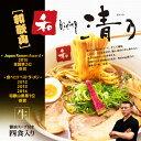 和歌山 和dining 清乃ラーメン(大)/醤油ラーメン