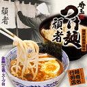 埼玉つけ麺 頑者(大)/濃厚和風醤油つけ麺 累計55万食突破