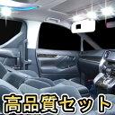 高品質 エルグランド E52系 13点セット LEDルームランプセット SMD ポジション球 ナンバー球 ルームランプ 室内灯 ポジションランプ ナンバーランプ ルームライト ルーム球 サンルーフ有り