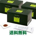 【送料無料】ルイボスTX30 1g×30包×3箱 丹羽メディカル研究所正規販売店 SOD-IST