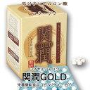 【送料無料】関潤 GOLD(かんじゅん ゴールド) 栄養機能食品(ビタミンC・B1)