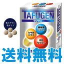 【送料無料】タフゲン TAFUGEN 栄養機能食品(亜鉛) ロイヤルジャパン正規販売店