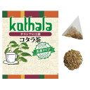 【わけあり特価】サラシアの王様 コタラ茶 ティーバッグ 2g×30袋 ダイエットティー