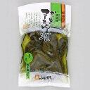 【送料無料】ピリ辛きゅうりのパリパリ食感!マーちゃん漬200g×2Pセット