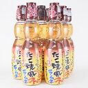 たこ焼風ラムネ250ml 8本セット 大阪土産 たこ焼きソース風味 おもしろラムネ