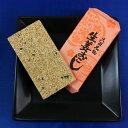 生姜おこし 8枚入り お米のお菓子 堅いお菓子 伝統土産 老舗の味 お土産 大阪 名物 つのせ あす楽