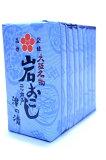 【大阪土産、大阪名物】岩おこし 10枚入り お米のお菓子 堅いお菓子 伝統土産