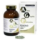 【送料無料】エイズ/HIV/癌 免疫力向上補助サプリ AGPセンシンレン300粒 原材料純度が非常に高い商品です。