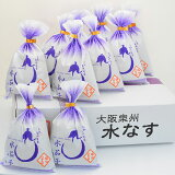 [家庭聚会对我们专业茄子沾表; Sensyuu水在家中使用(10件) - 10P09jul10;[【泉州特産】水なす漬(10個入) 自宅用]