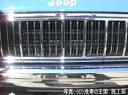 施工日記ご購読者様限定!当店オリジナルグッズを1円でご提供中!・ネックストラップ(45cm)・ワイピングクロス(14.5cm×14.5cm)(お一人様1点限りです。)クライスラー Chrysler ジープ Jeep チェロキー Cherokee グリル メッキ クリーニング 磨き スクラッチカット クリスタルクロス