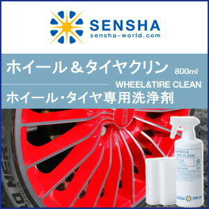 WHEEL&TIRE CLEAN 800ml wheel and tire cleaner
