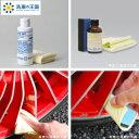 しっかりホイールコーティングセット //関連語-ホイールコーティング剤 ホイールコート剤 ホイール 自動車 コート剤 ホイル 簡単 コーティング剤 ガラスコーティング剤 クリスタルコート