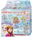 【玩具】キラデコシールアート DR-08 別売り アナと雪の女王