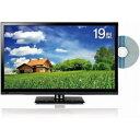 【液晶テレビ】 レボリューション ZM-19BI [19インチ]・DVDプレーヤー内蔵液晶テレビ ・HDMI、PC入力端子搭載 ・CPRM/VRモード、レジューム機能搭載 【975280】