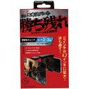 エレコム P-GML02BK ブラック・エレコム ・ゲーミング画面拡大レンズ ・3倍 T